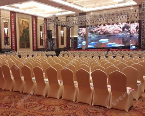 Banquet hall project cases