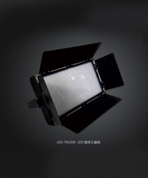 LED tri-color plane light