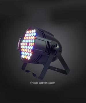 LED, light