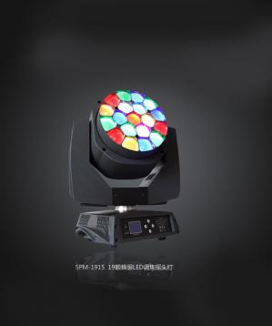 LED bee-eye shake head lamp