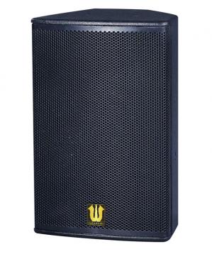 Full 8 inch speaker